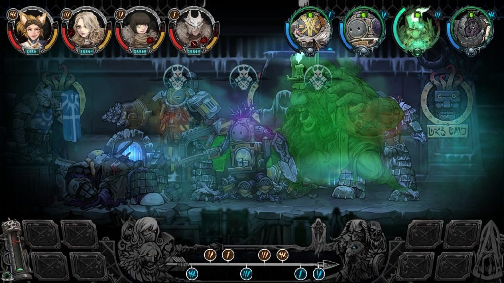 Vambrace Cold Soul review Boss