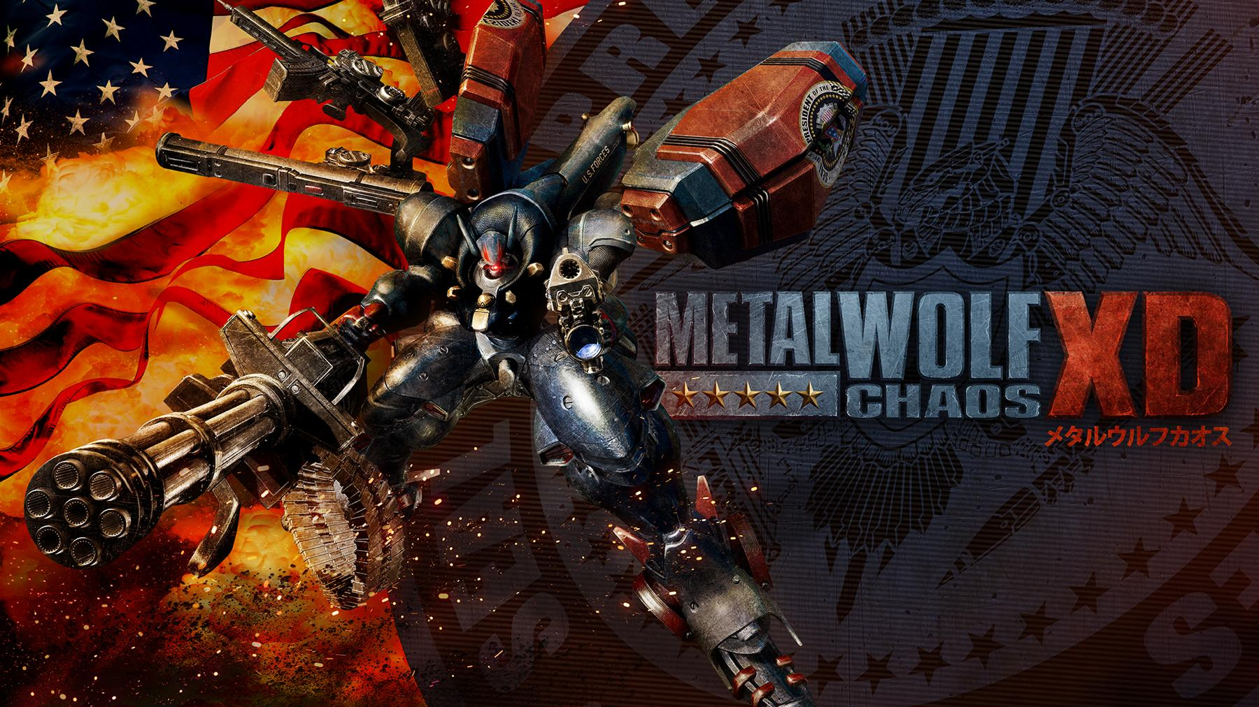 Read more about the article Metal Wolf Chaos XD Review [PS4]