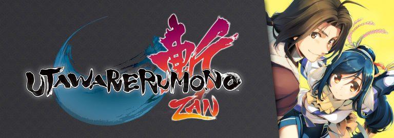 Utawarerumono Zan Review [PS4]