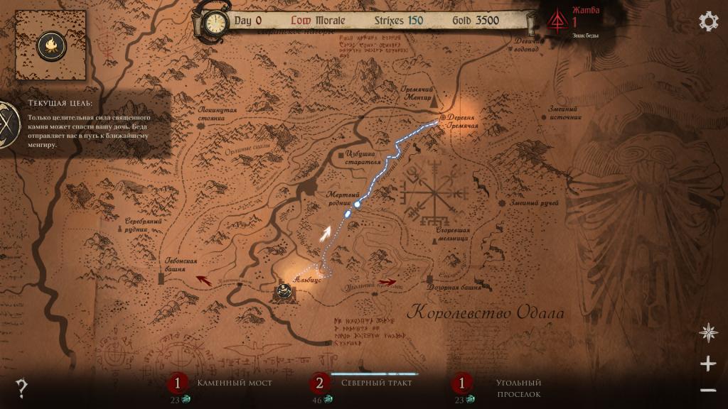 Ash of Gods map