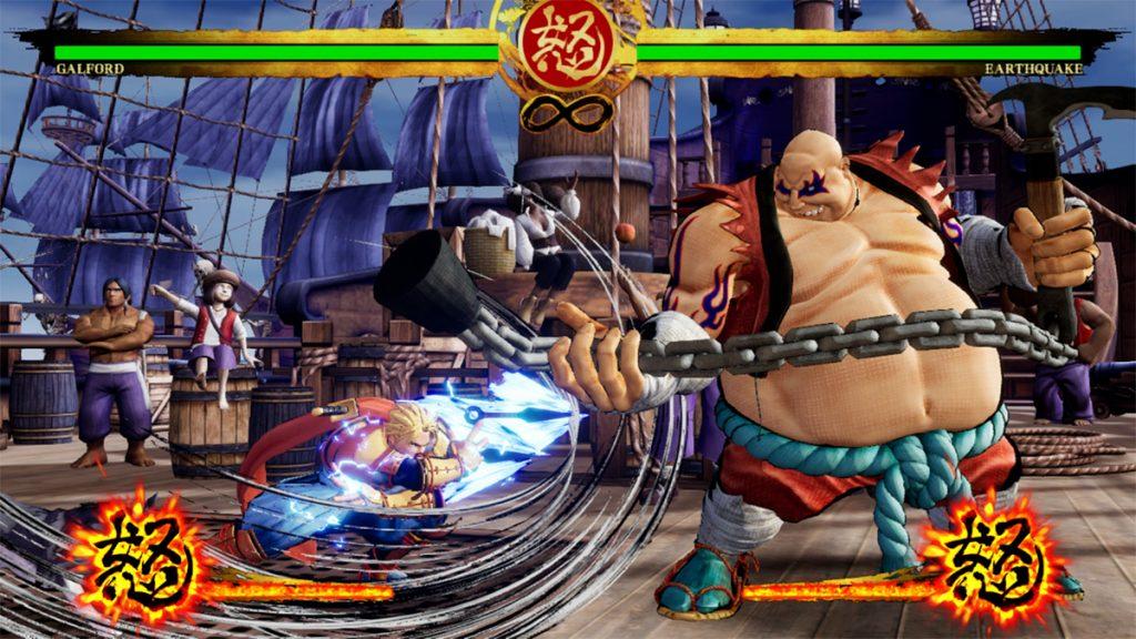 Samurai Shodown fight