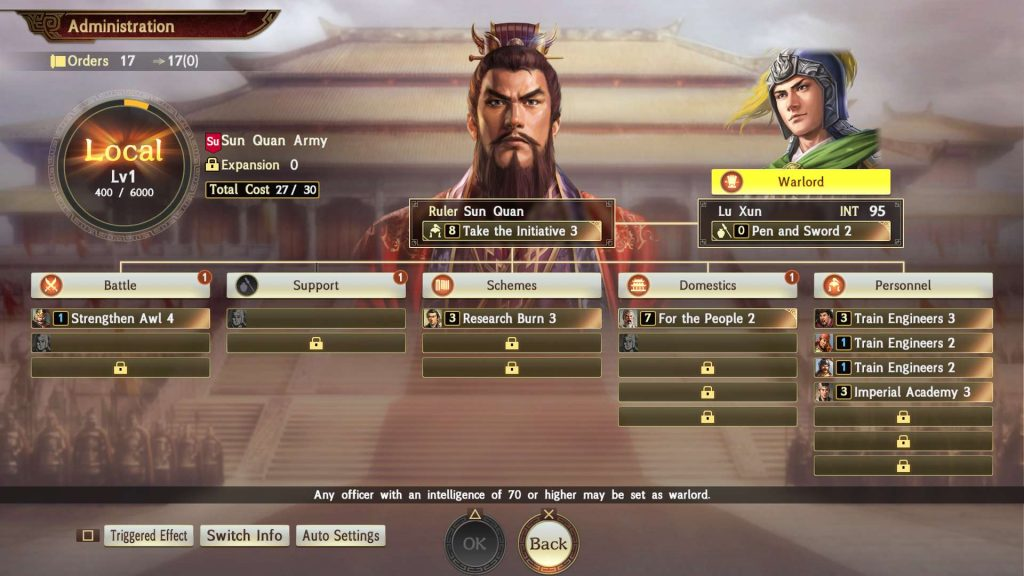 'ROMANCE OF THE THREE KINGDOMS XIV' - the culmination of 35-years of historical simulation games! Devise your military and political strategies in the world of the Three Kingdoms, all depicted on a single exquisite map.