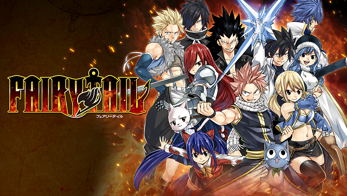 Read more about the article Fairy Tail